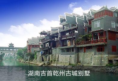 芬尼循环热水机空气源热泵进驻湖南吉首古城别墅,为该温泉酒店提供24小时中央热水