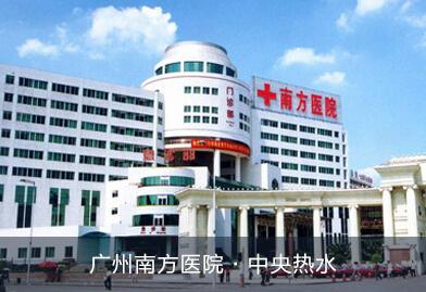 芬尼克兹热泵样板工程北京市高级人民法院,高端商用场所必看空气能热泵