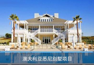 广州长隆酒店:芬尼克兹经典样板工程,高端商用空气能热水器十大品牌