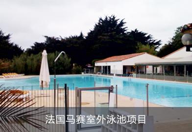 澳大利亚悉尼室外泳池采用PHNIX空气源热泵厂家机组,PHNIX泳池热泵远销海外,出口多年名列第一