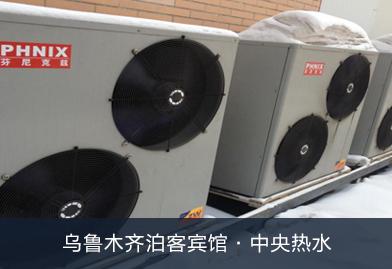 芬尼克兹为广东鲁能三亚湾高尔夫一区提供空气源热泵,有效解决该地区空调、热水等需求