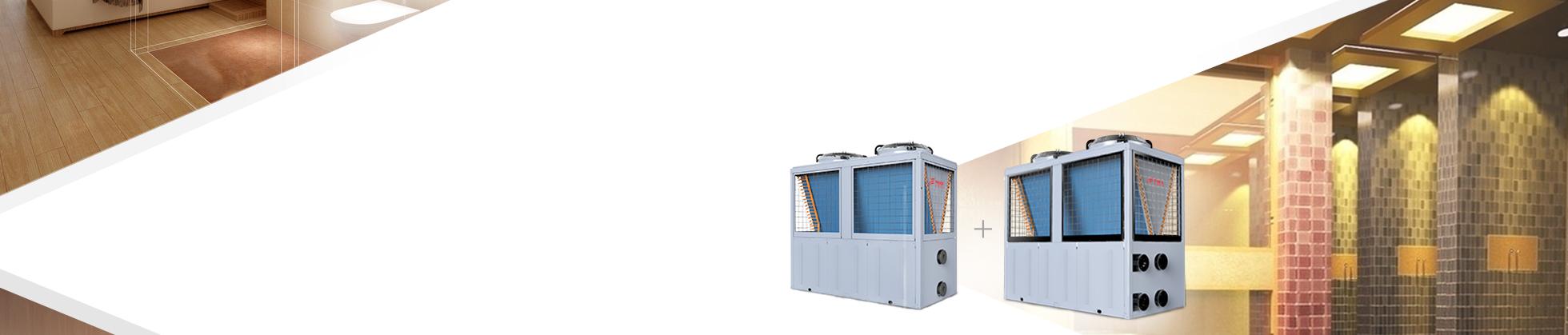 热水设备:北极星超低温空气能热水器在北方寒冷区域中央热水等配置