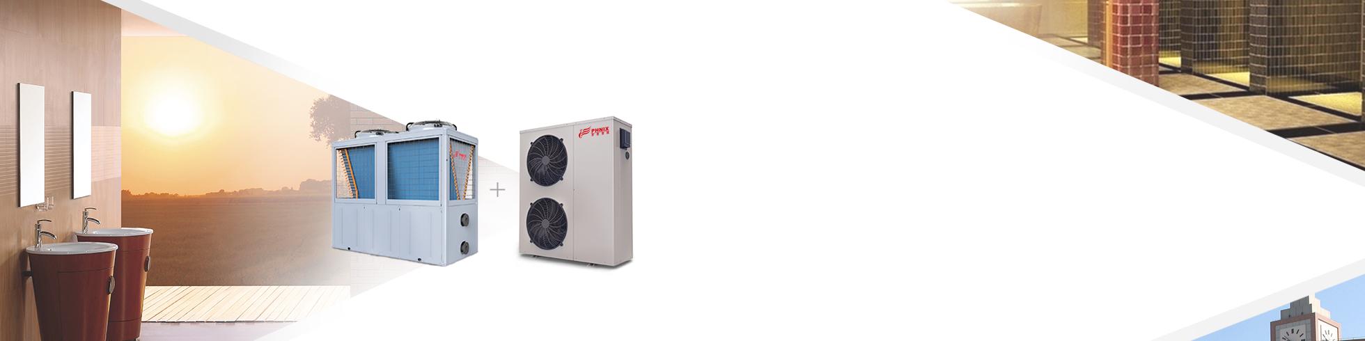 中央热水工程:风冷模块热泵+循环热水机等配置,空气能热水器系统完美模块化设计,安装方便,施工工期短,大大减少了初投资