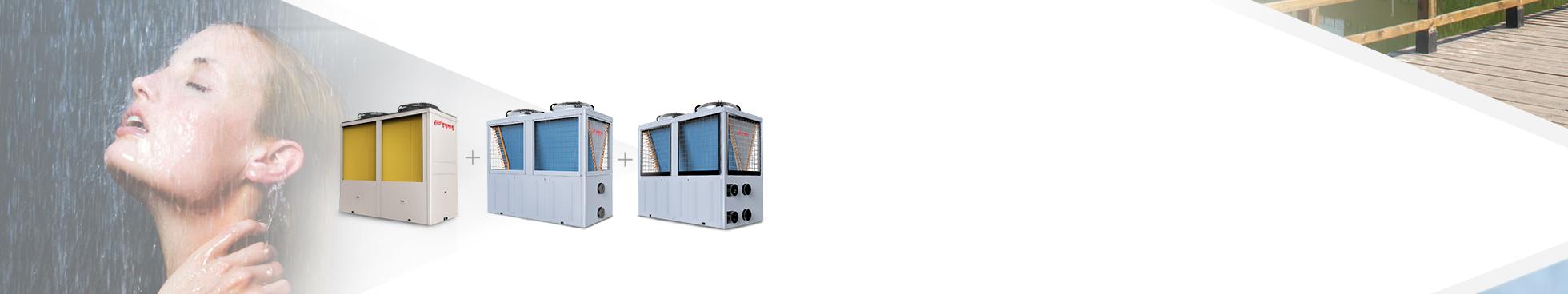 北极星超低温空气能热泵+循环热水机+直热热水机:冬天的生活热水经历先由北极星超低温热泵加热,再由模块三联供再度加热热水的双模式设计,热水温更高更舒适
